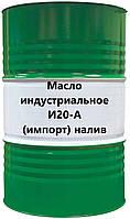 Масло индустриальное И-20А