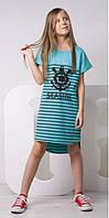 Платье Овен Сирена 219 (р.116)