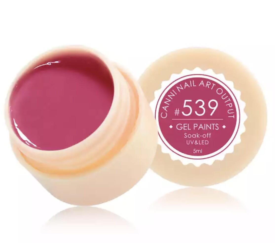Гель-фарба CANNI 539 (темно-рожевий), 5 мл
