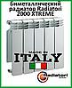 Биметаллический радиатор Radiatori 2000 XTREME 500х100