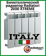 Биметаллический радиатор Radiatori 2000 XTREME 500х100, фото 1