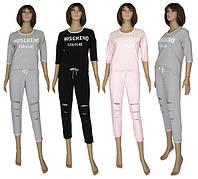 NEW! Экстра-модные женские костюмы Moschino ТМ УКРТРИКОТАЖ!