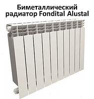 Биметаллический радиатор Fondital Alustal 500х100