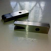 Зачистной нож для станка ATLAS