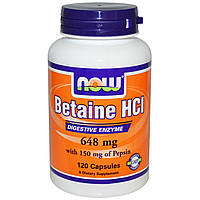 Бетаин HCl (Betaine HCI) 648 мг, 120 капс.