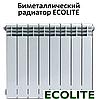Биметаллический радиатор Ecolite 500х80