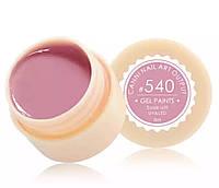 Гель-краска CANNI 540 (пастельный, темно-розовый), 5 мл