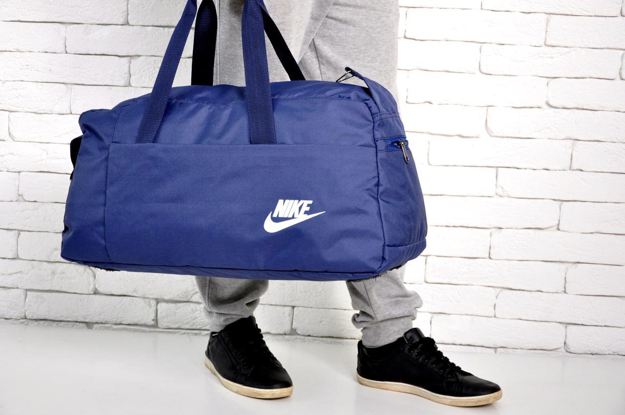 Сумка спортивная Nike Kvadrat