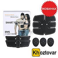 Миостимулятор для пресса и рук EMS Smart Fitness