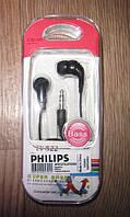 Вакуумные наушники Philips EV 522 ( наушники для телефона )