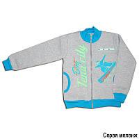 Куртка Скейтборбист  детская  для  мальчика, фото 1