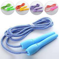 Скакалка MS 0692 , ручки пластикові, мотузок, 6 кольорів