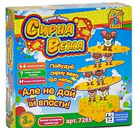 Интересная настольная игра для детей.Настольная развлекательная игра.Детская игра Сырная башня..