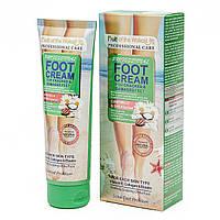 Крем для ног Fruit of the Wokali Foot Cream green