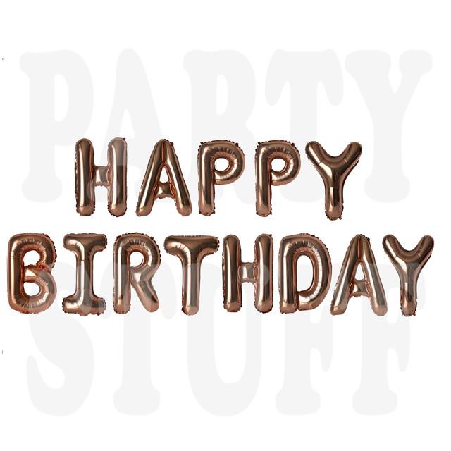 Надпись Happy Birthday розовое золото