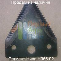Сегмент жатки Нива СК-5А, СК-5М, СК-6, Енисей, Полесье (крупный зуб)