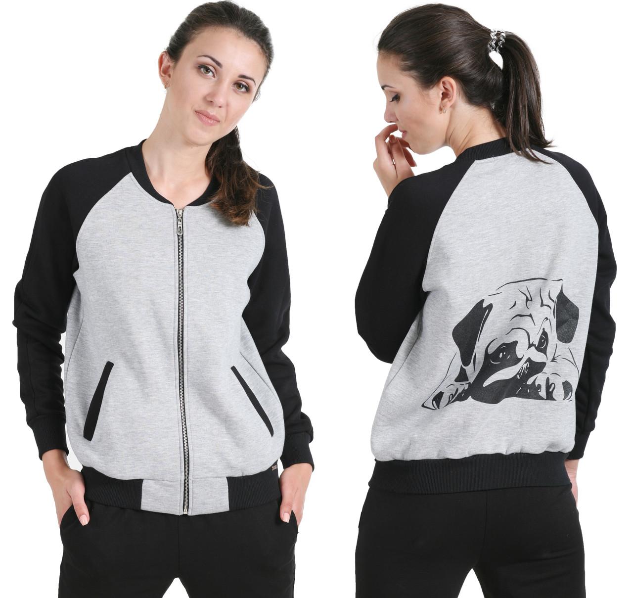 Бомбер утепленный с начесом женский Мопс трикотажная куртка женская двухнитка