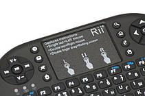 Клавиатура пульт KEYBOARD i8, фото 2