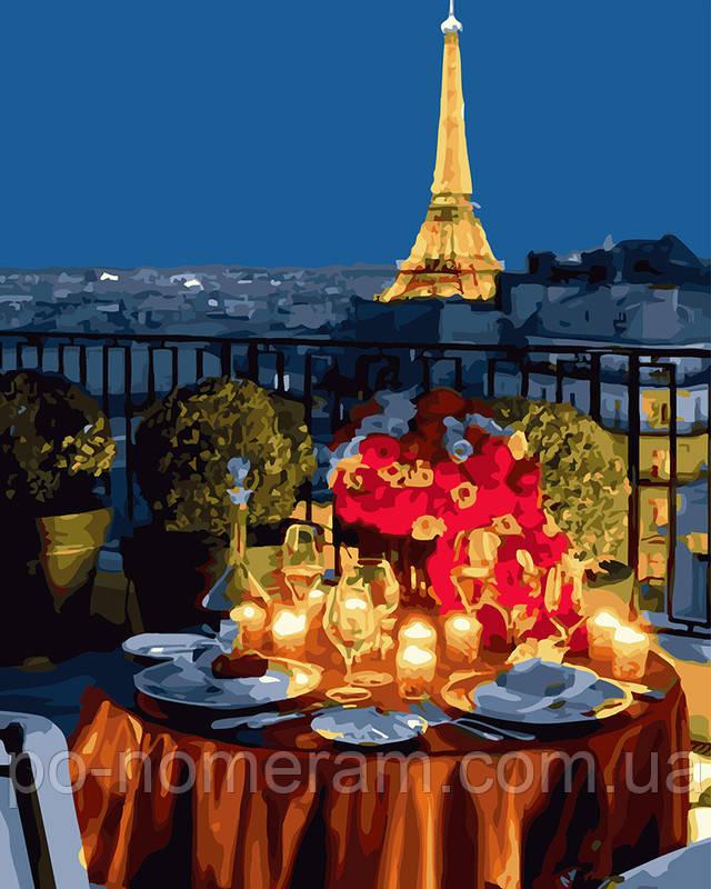 Картина по номерам ужин в Париже