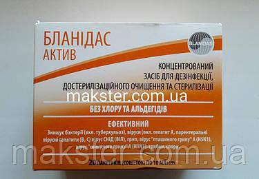 Бланидас Актив 10 мл сошетка, фото 2