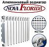 Алюминиевый радиатор NovaFlorida Desideryo B4 350х100