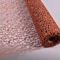 Флористическая сетка Star коричневая 19 Все для флористики и декора