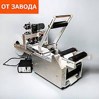 Этикетировщик для бутылок HL-50D с датером
