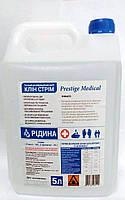 """Дезинфицирующее средство Клин Стрин ( Clean Stream), жидкость 5 л  ТМ """"Prestige Medical"""""""