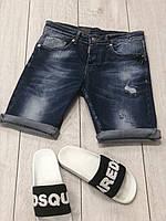 Джинсовые шорты мужские Dsquared2