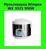 Мультиварка WIMPEX WX 5521 900W с Фритюрницей!Спешите