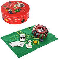 Набор для игры в покер (240 фишек), железная коробка, THS-154
