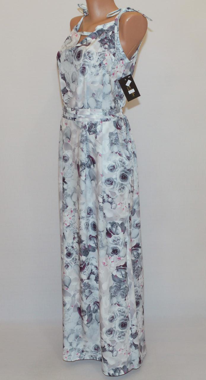78e40b4acdf Сарафан-платье в Пол. Размер 46-48 — в Категории
