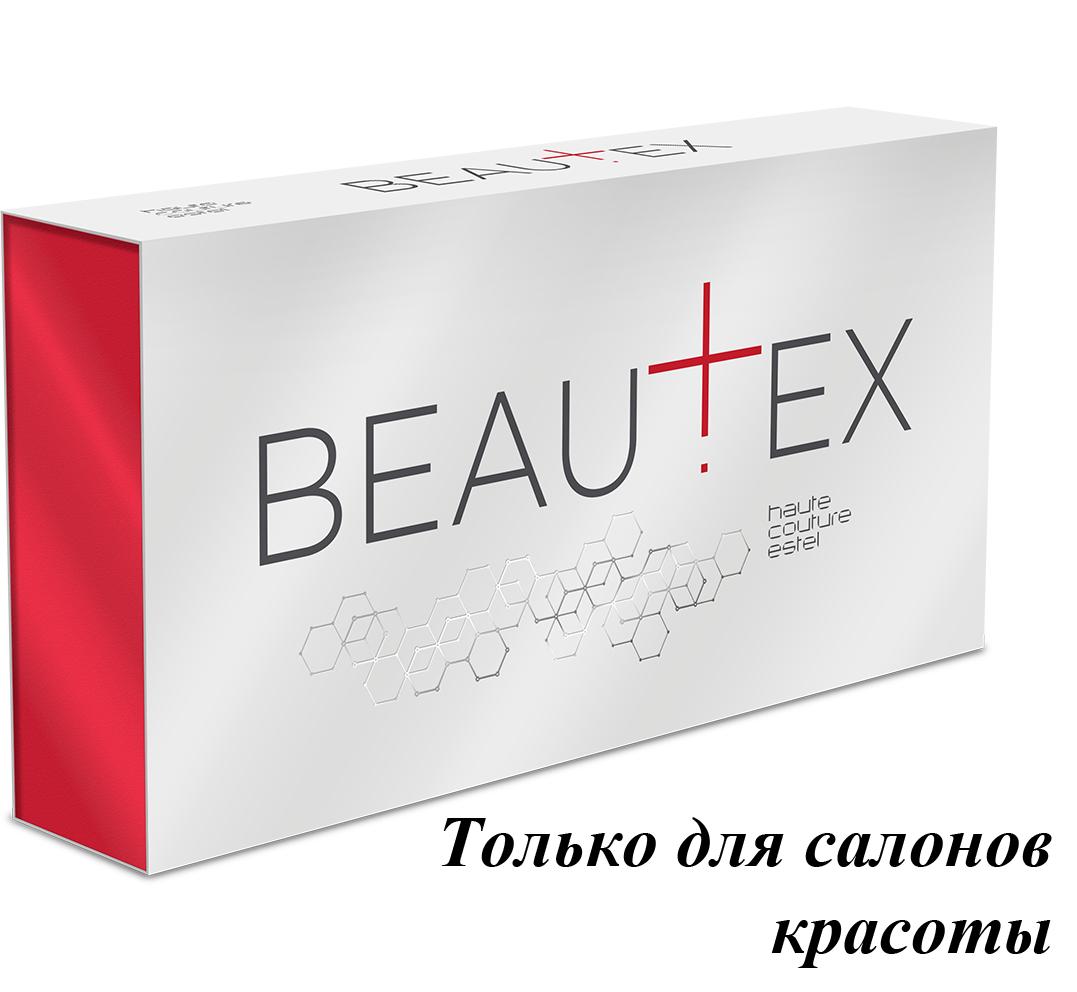 Набор для процедуры выпрямления и реставрации структуры волос Beautex Estel Haute Couture