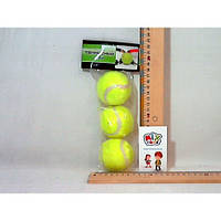 Теннисные мячи MS 0234 Большой теннис  (3шт, в кульке, 23-11см(MS 0234)