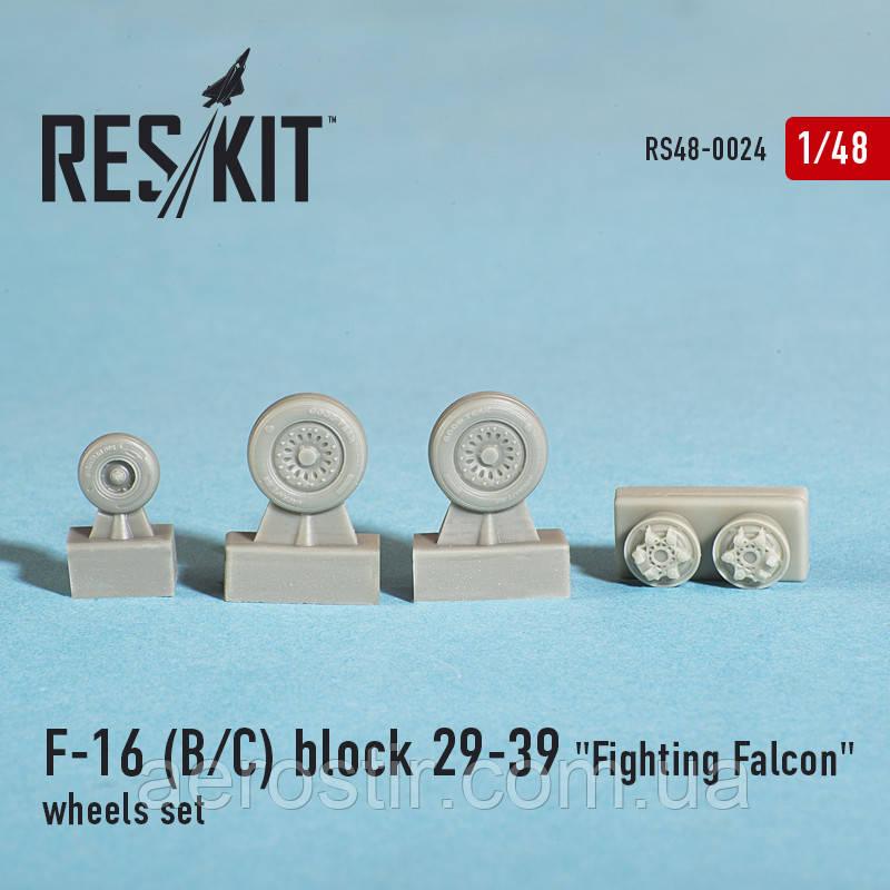 "General Dynamics F-16 (B/C) block 29-39 ""Fighting Falcon"" wheels set 1/48 RES/KIT 48-0024"