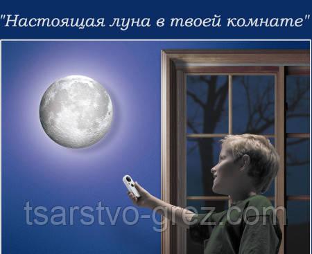Светильник - ночник Луна на стену (Healing Moon)