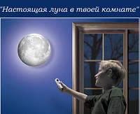 Светильник - ночник Луна на стену (Healing Moon), фото 1