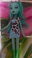 Кукла monster Лагуна