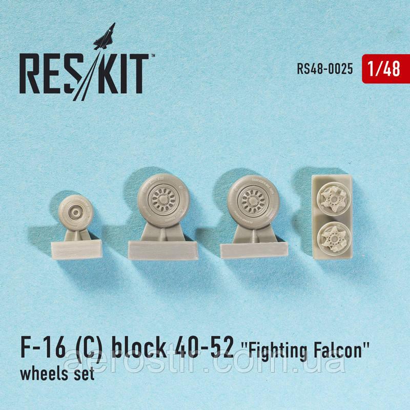 "General Dynamics F-16 (C) block 40-52 ""Fighting Falcon"" wheels set 1/48 RES/KIT 48-0025"