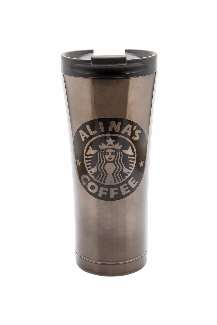 Термочашка Coffee Queen500 мл. c твоим именем или надписью.