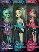 Кукла monster high Лагуна  не пустая