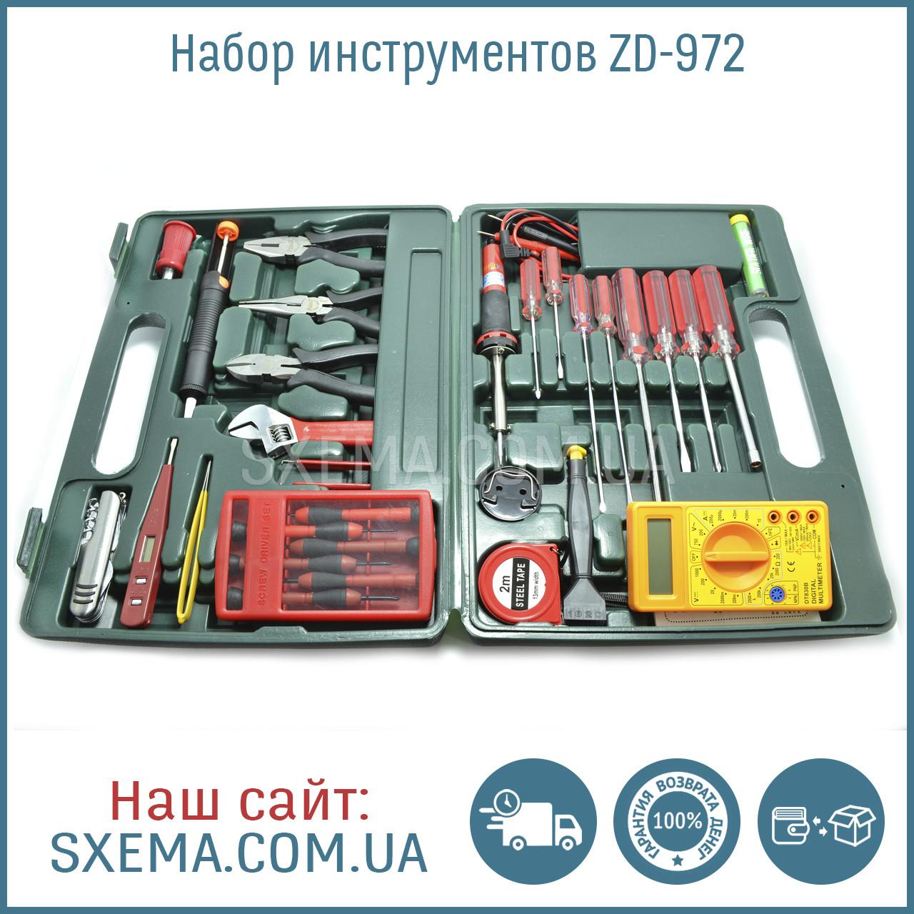 Набор радиотехнических  инструментов Zhongdi ZD-972 в кейсе