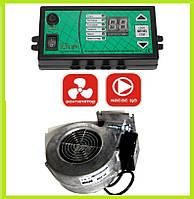 Комплект автоматики для котлов TAL RT-22 + WPA X2