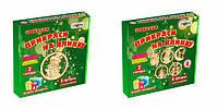 "Гр Новогодние игрушки из дерева ""Снеговик"" 2010 (10) в коробке ""STRATEG"""