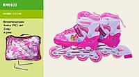 Ролики Детские Раздвижные Принцессы. Размер 31-34