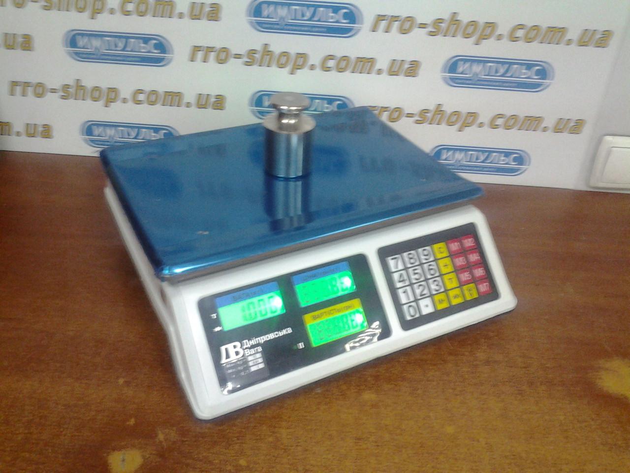 Весы торговые ВТЕ-Центровес-15Т1ДВЭ (6, 15, 30 кг)