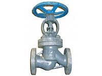 Клапан запорный (вентиль) 15с65нж