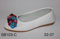 Туфли для девочки оптом Солнце р.32-37