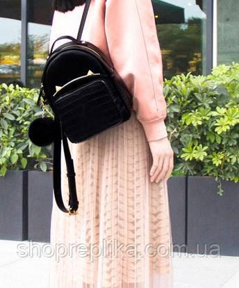 Молодежный  рюкзак , Рюкзаки , фото 1