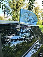 """Флажок Bonita на стекло с держателем """"Свадьба"""" голубой 30×19 см"""